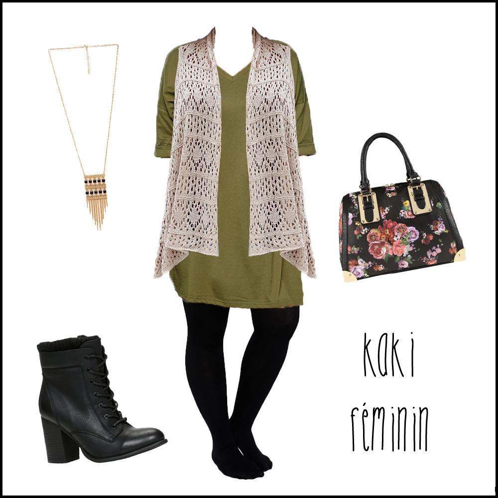 look_kaki_1