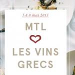 IKANOS : MTL aime les vins grecs