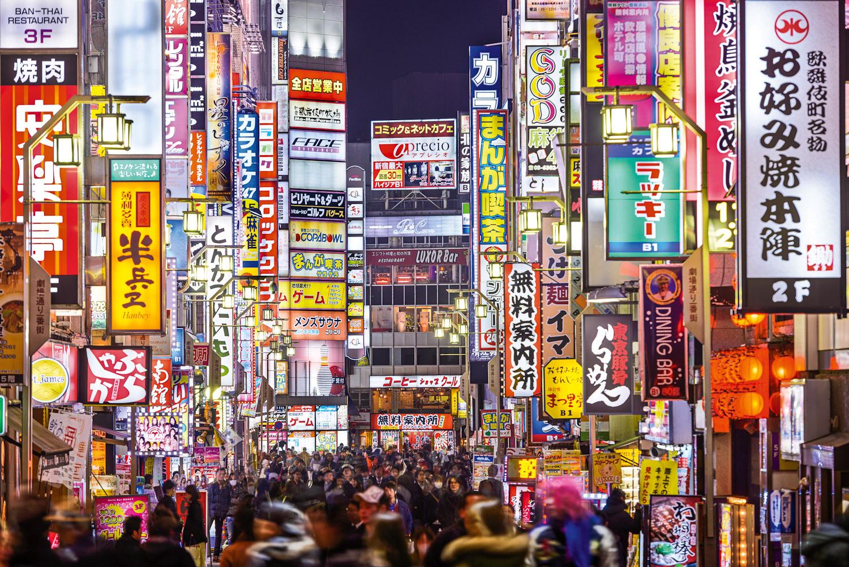tokyo voyage ville