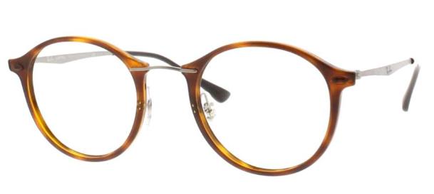 united states online shop buy cheap Tendances 2018: lunettes pour hommes et unisexes - Le Cahier