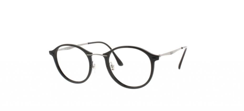 042b866585fdc ... la tendance est aux montures plus grandes sans être trop imposantes.  Comment  Grâce à une monture plus mince et discrète. C est beau autant en  lunettes ...