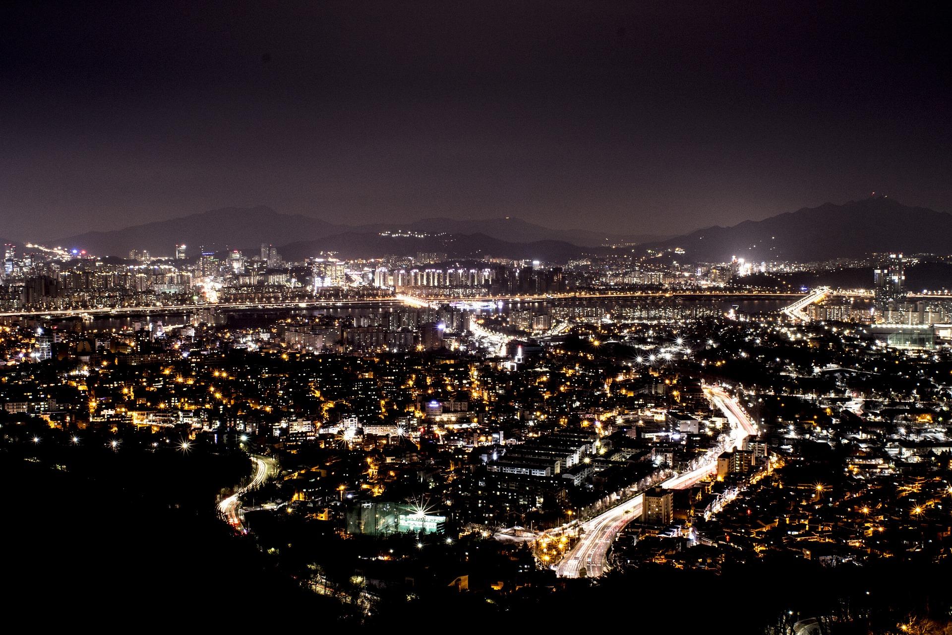 Séoul Corée du Sud jeux olympique hiver
