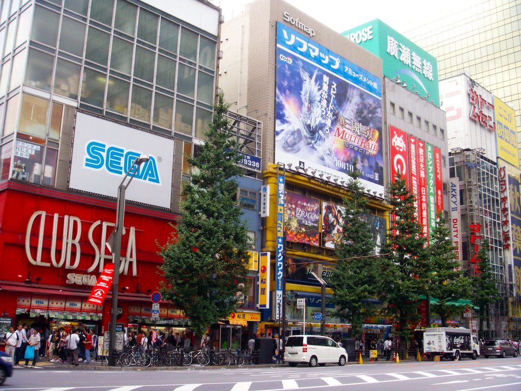 Akihabara,_Electronics_District